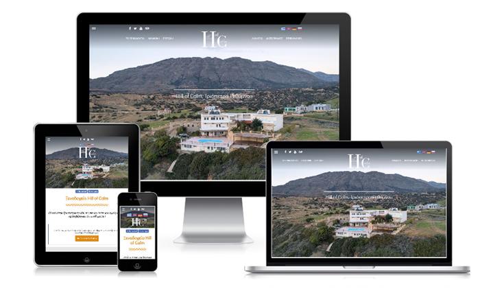 Hill of Calm | Ξενοδοχείο στην Τριόπετρα Ρεθύμνου