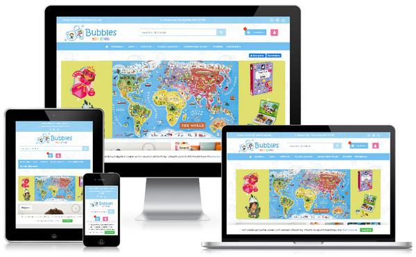 Bubbles | εκπαιδευτικά, ξύλινα παιδικα παιχνιδια, δώρα και εποχιακά