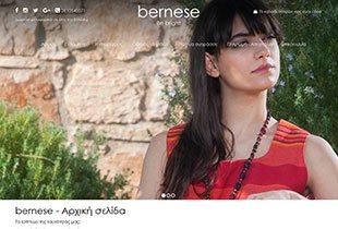 bernese - Ηλεκτρονικό κατάστημα ρούχων