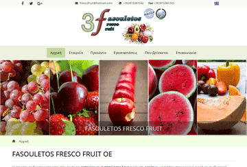 FASOULETOS FRESCO FRUIT