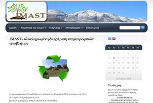 IMAST - ολοκληρωμένη διαχείριση κτηνοτροφικών αποβλήτων