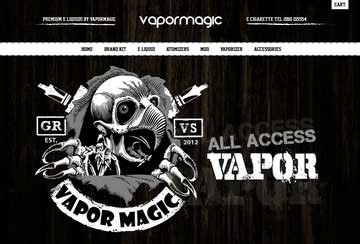Vapormagic - Ηλεκτρονικό τσιγάρο
