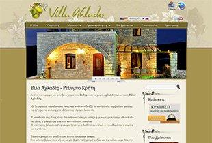 vila ahlades