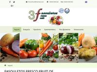 FASOULETOS FRESCO FRUIT OE