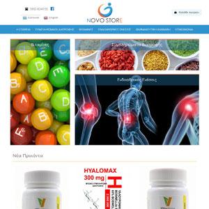 Novostore ιατροτεχνολογικά προϊόντα, συμπληρώματα διατροφής, βιταμίνες