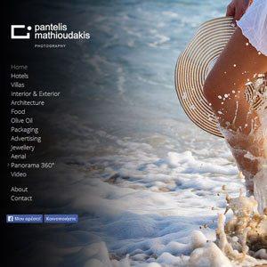 Επαγγελματική Φωτογραφία - Παντελής Μαθιουδάκης