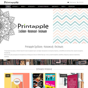 Printapple