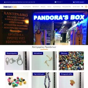 Pandoras Box, χάντρες και εξαρτήματα, μπιζού, εργαλεία, πρώτες ύλες κοσμημάτων