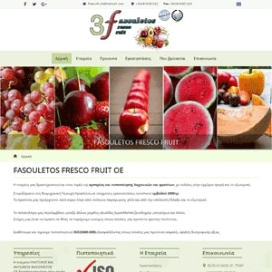 FASOULETOS FRESCO FRUIT OE