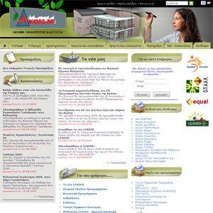 Αναπτυξιακό Κέντρο Ορεινού Μυλοποτάμου - Μαλεβυζίου Α.Ε
