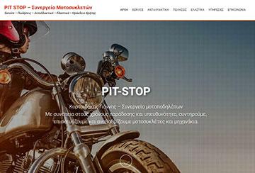 Συνεργείο Μοτοσυκλετών - Under Construction
