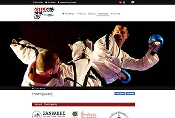 Πανελλήνιο Διασυλλογικό Πρωτάθλημα Taekwon-Do I.T.F. - Under Construction