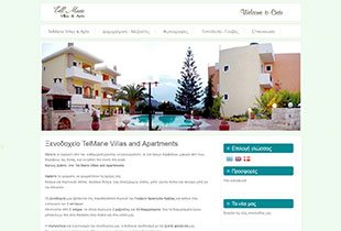 Ξενοδοχείο TelMarie Villas and Apartments